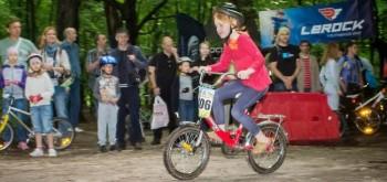 Детская велогонка «Мы - чемпионы!»